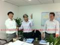 中加两国钾盐技术专家在上海会晤