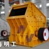 ZheJiang反击破/立式反击破碎机/反击锤式破碎机