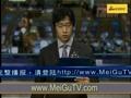 必和必拓宣布停止收购加拿大钾肥 (839播放)