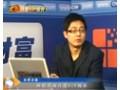 2011_01_11_钾肥月度VIP报告 (810播放)